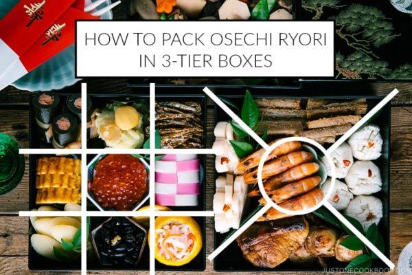 How to Pack Osechi Ryori (Japanese New Year Food) | Easy Japanese Recipes at JustOneCookbook.com