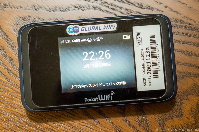Ninja Pocket Wifi - Guide to Japan Wifi for Visitors | www.justonecookbook.com