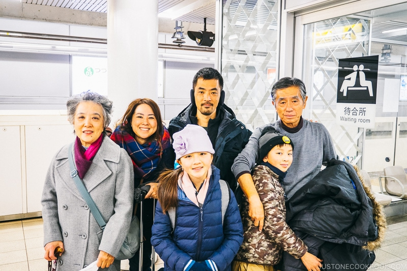 family at the train station - Celebrate New Year at Isawa Onsen in Yamanishi | www.justonecookbook.com