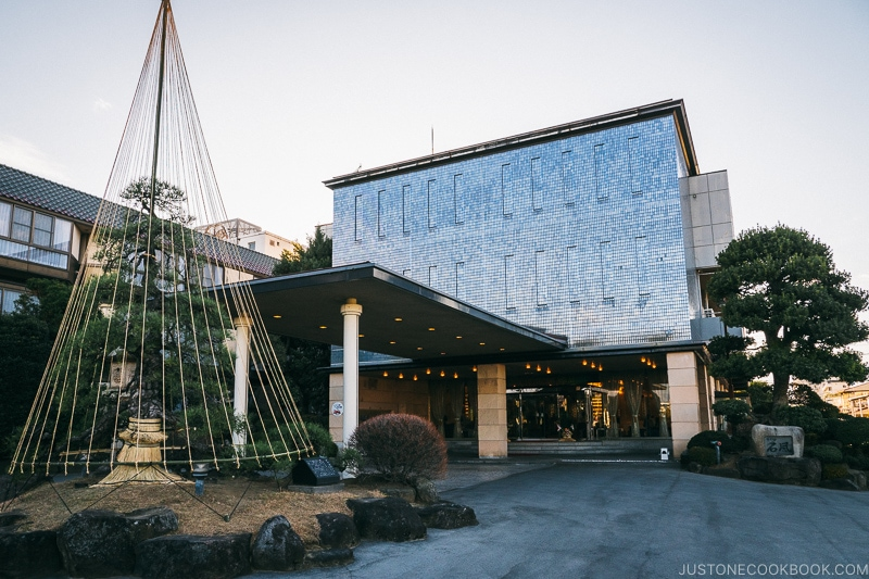 Hotel Sekifu - Celebrate New Year at Isawa Onsen in Yamanishi | www.justonecookbook.com
