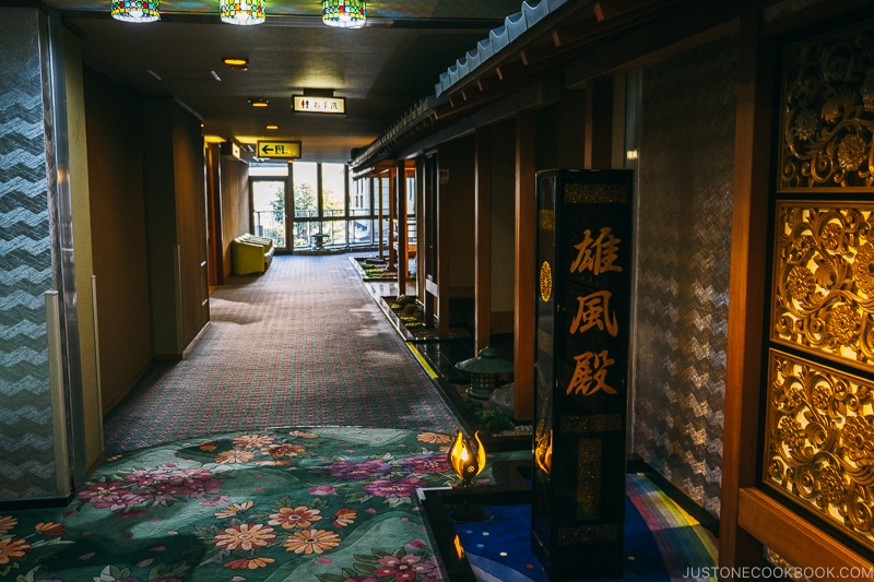 Hallway to the guest rooms - Celebrate New Year at Isawa Onsen in Yamanishi | www.justonecookbook.com