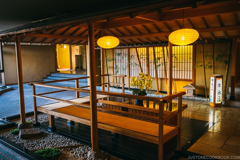 Japanese sitting area at Hotel Sekifu - Celebrate New Year at Isawa Onsen in Yamanishi | www.justonecookbook.com