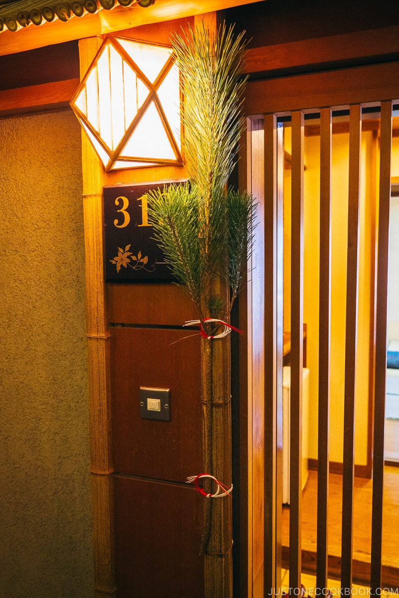 New Year decoration by the room entrance - Celebrate New Year at Isawa Onsen in Yamanishi | www.justonecookbook.com