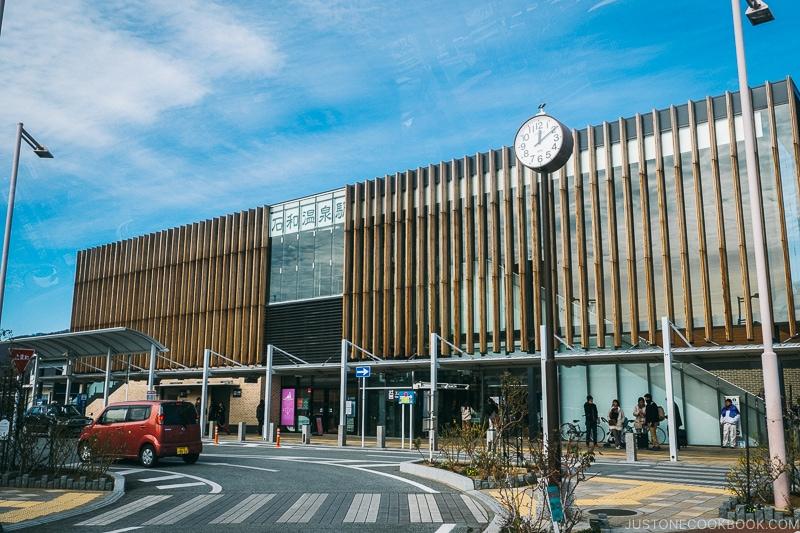Ishikawa Onsen Station