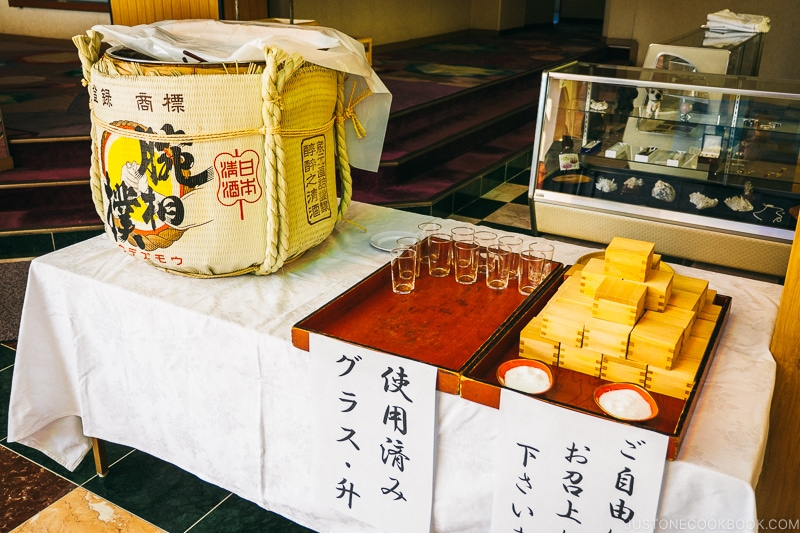 Sake barrel and masu for drinking sake - Celebrate New Year at Isawa Onsen in Yamanishi | www.justonecookbook.com