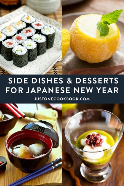 Popular Side Dishes & Desserts to Serve on Japanese New Year
