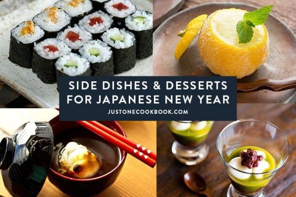 sushi rolls, zenzai red bean soup and more to serve with osechi ryori