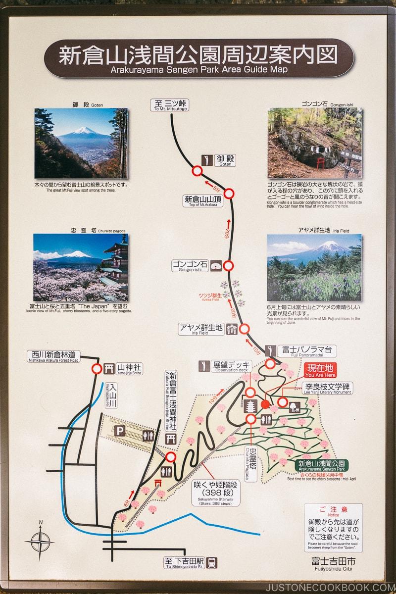 Arakurayama Sengen Park Map - Things to do around Lake Kawaguchi   www.justonecookbook.com