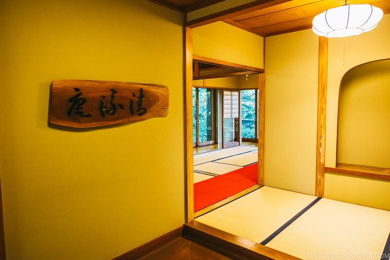 Tea house entrance at Hotel Kaneyamaen - Things to do around Lake Kawaguchi   www.justonecookbook.com