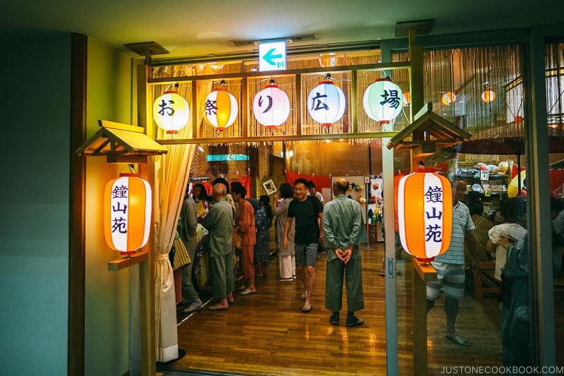 Japanese festival game room at Hotel Kaneyamaen - Things to do around Lake Kawaguchi   www.justonecookbook.com