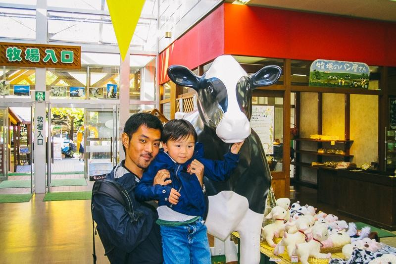 man and boy at Makaino Farm Resort - Things to do around Lake Kawaguchi   www.justonecookbook.com