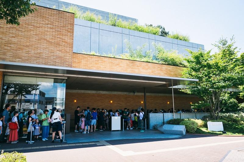 line outside Fujiko F Fujio Museum | www.justonecookbook.com