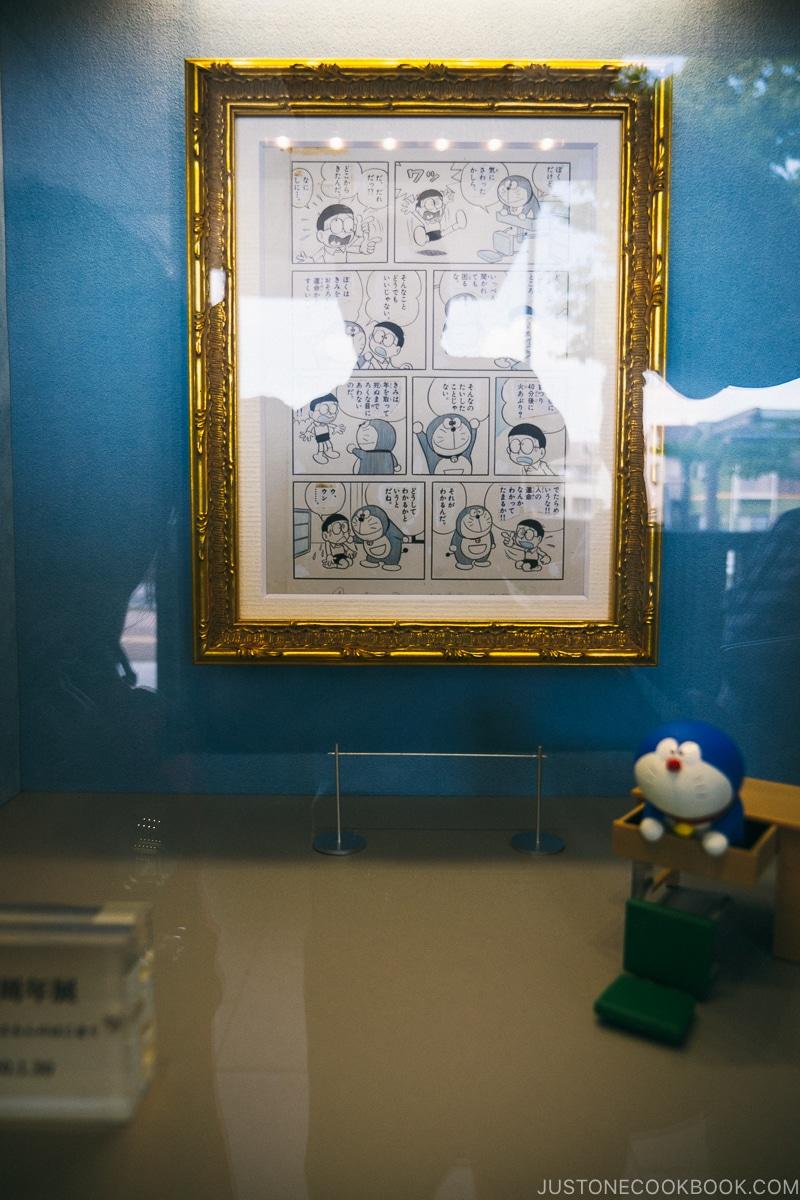 the very first Doraemon story - Fujiko F Fujio Museum | www.justonecookbook.com