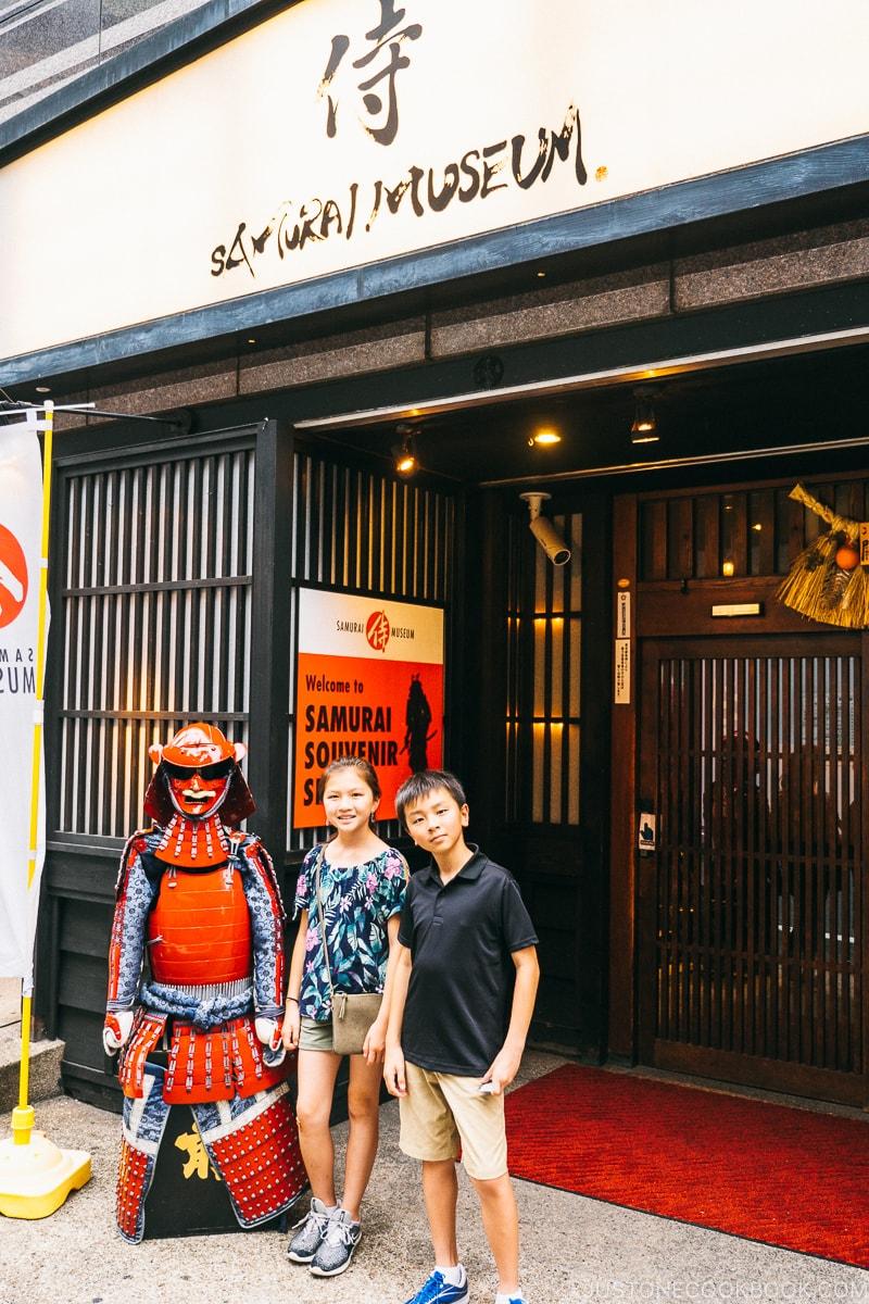 children standing in front of Samurai Museum Tokyo | www.justonecookbook.com
