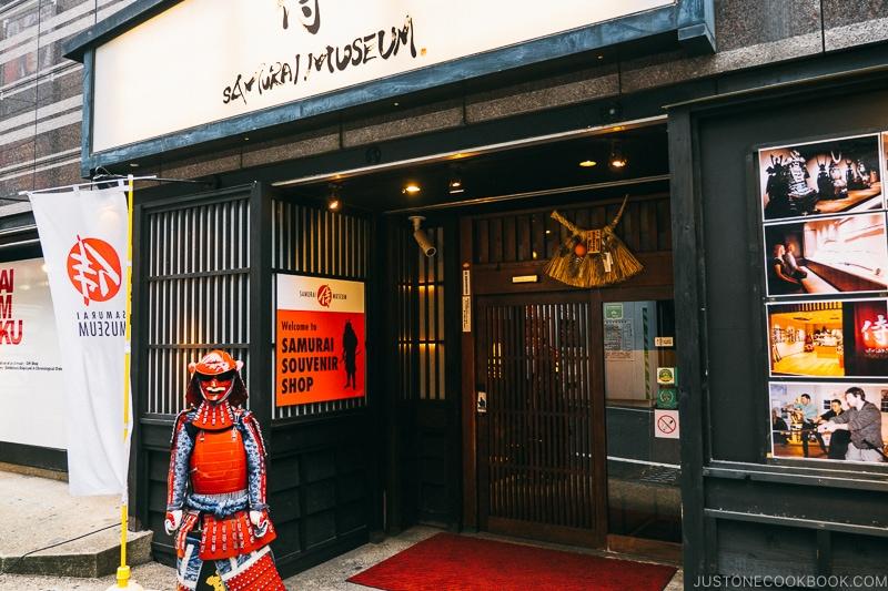 Samurai Museum Tokyo | www.justonecookbook.com
