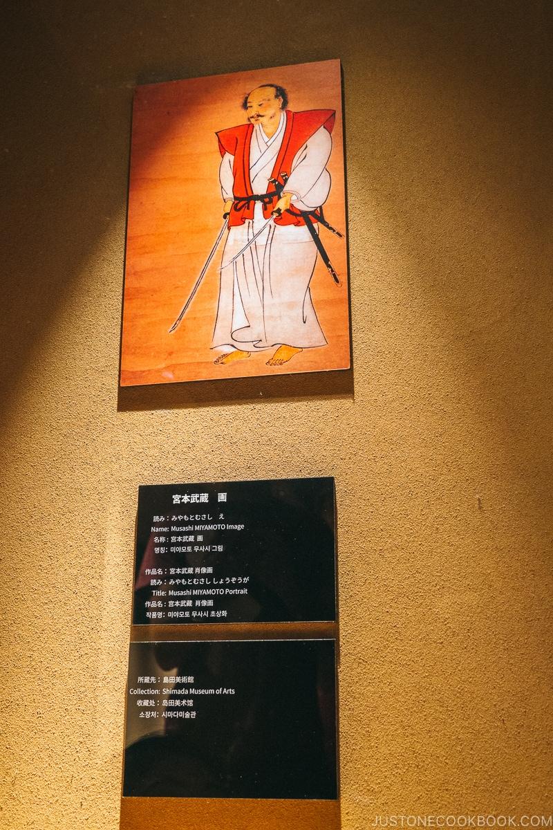 poster of Miyamoto Musahi famous swordsman - Samurai Museum Tokyo | www.justonecookbook.com