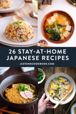 easy pantry meal ideas and japanese recipes to make at home