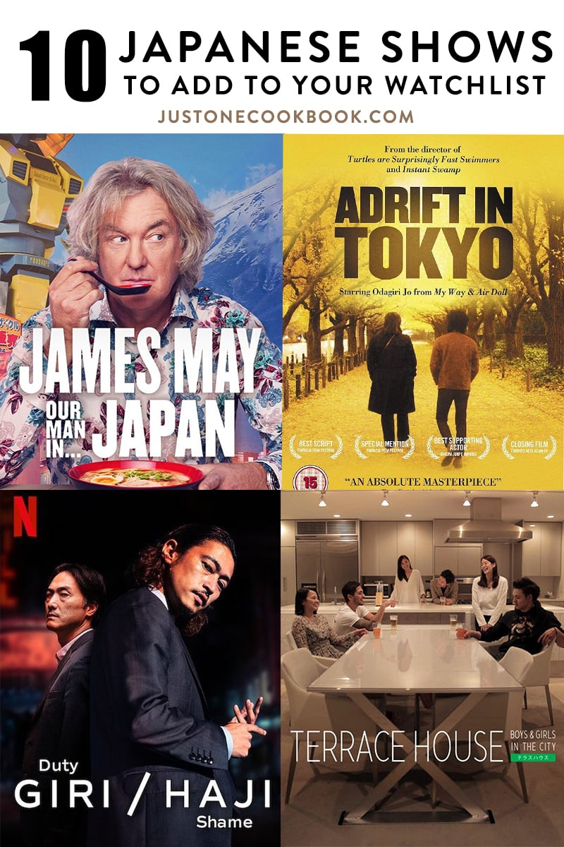thumbnails of shows about Japan