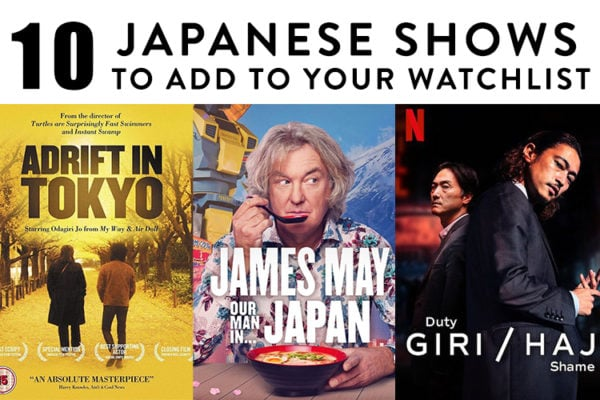 10 Japanese Shows to Add to your Stay Home Watchlist
