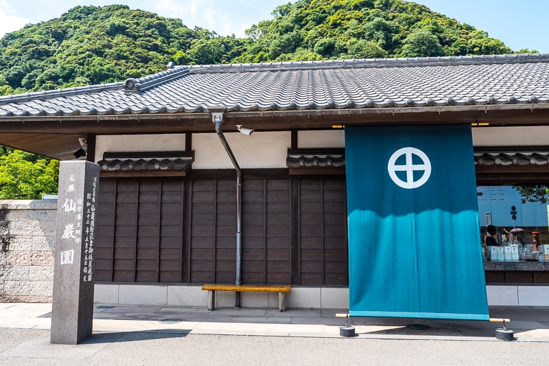 entrance to Sengan-en 仙巌園