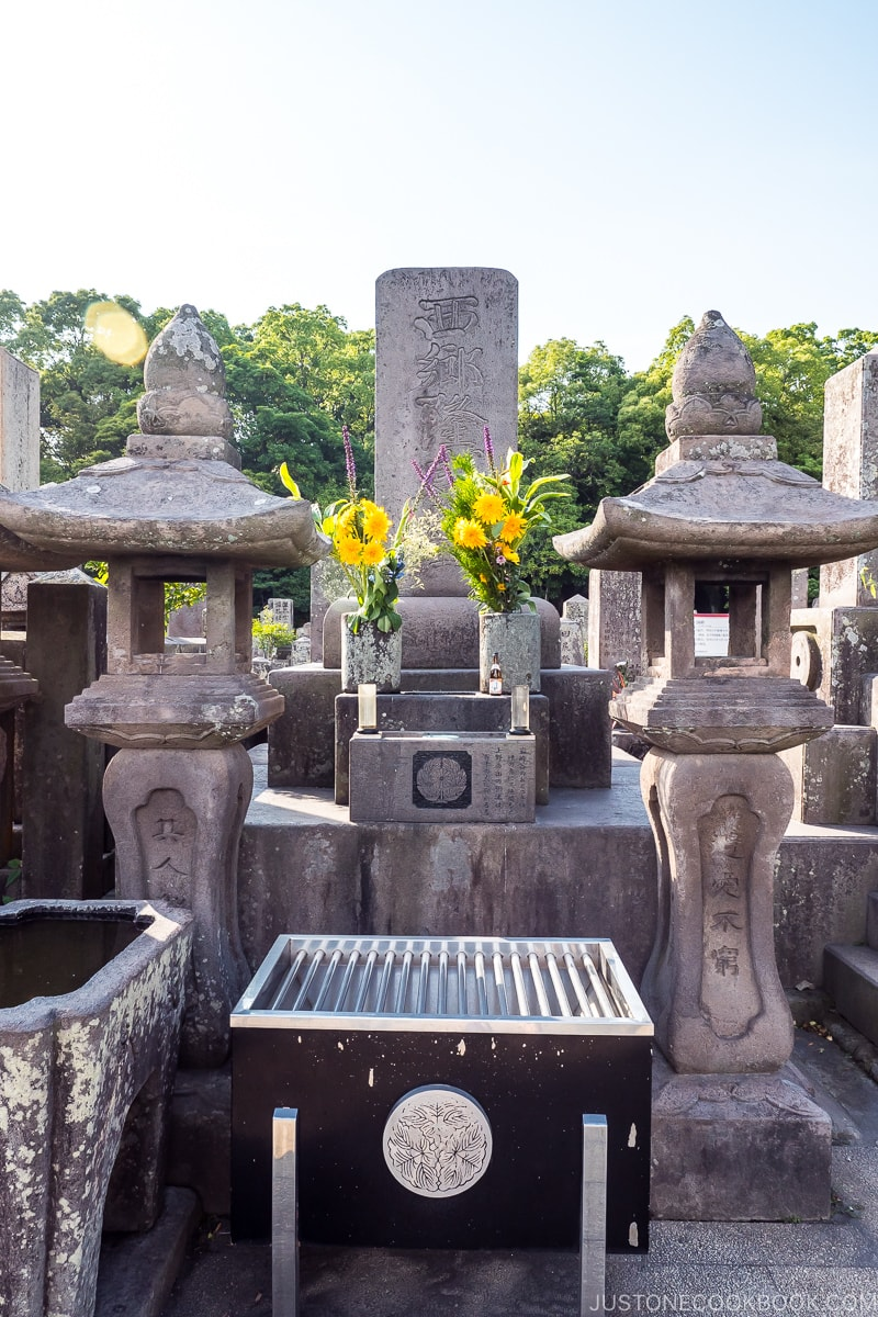 Saigo Takamori Tomb