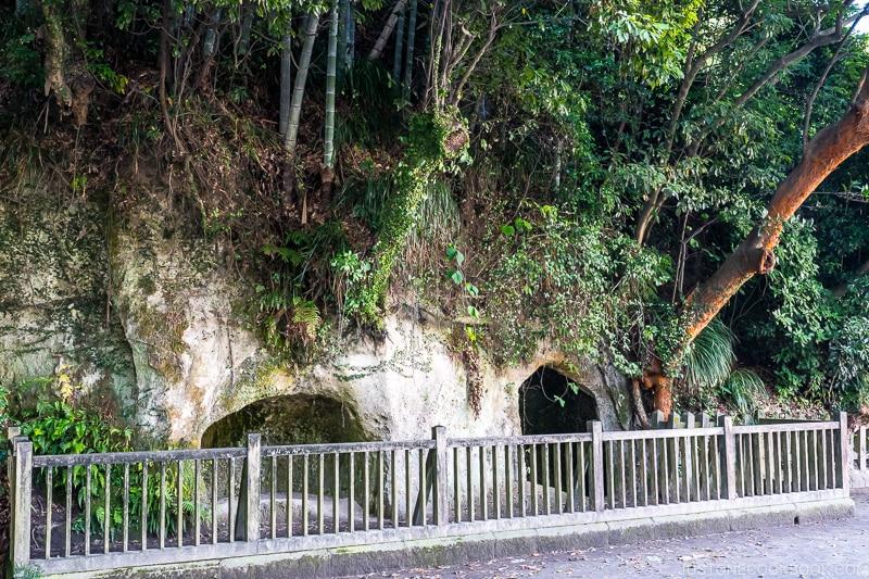 Saigo's Cave Kagoshima