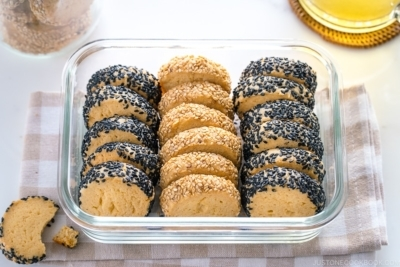 Miso Butter Cookies stored in the glass container.