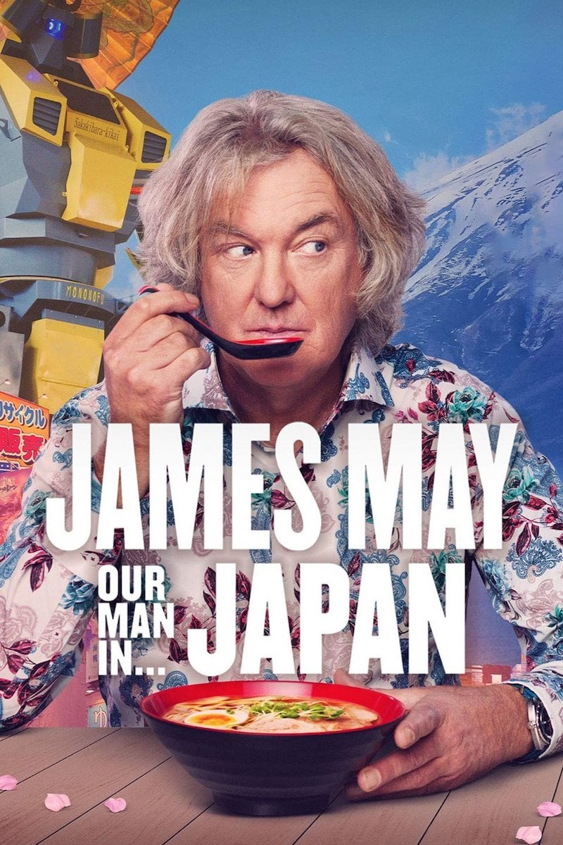 James May: Our Man in Tokyo