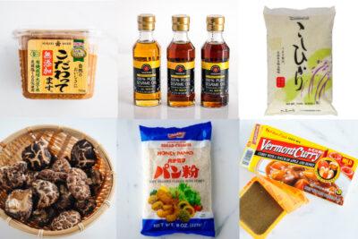 essential japanese ingredients including soy sauce, sesame oil, panko, japanese short grain rice, shiitake mushroom etc