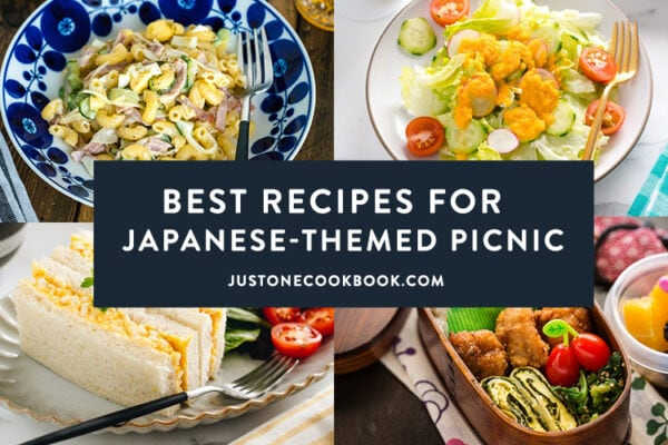 Japanese Picnic Foods & Recipes