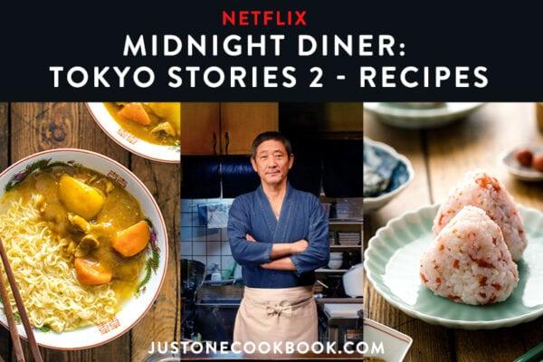 food recipes from midnight diner tokyo stories season 2