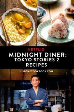 Netflix Midnight Diner Tokyo Stories Diner Food Recipes