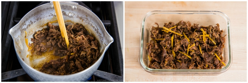 Simmered Beef with Ginger (Shigureni) 7