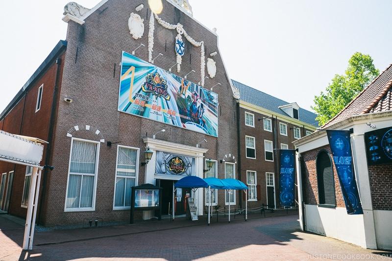 VR King attraction at Huis Ten Bosch