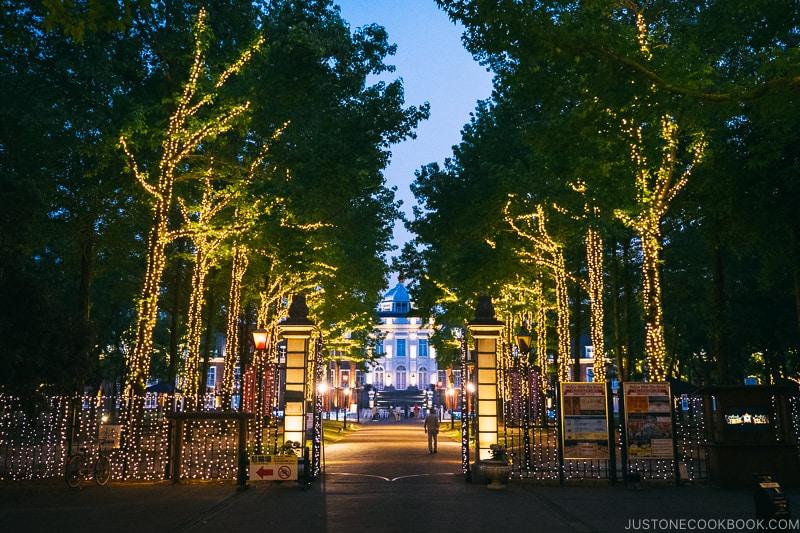Gate at Palace Huis Ten Bosch