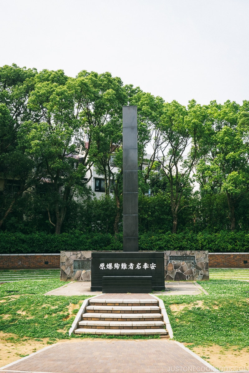 Hypocenter Cenotaph