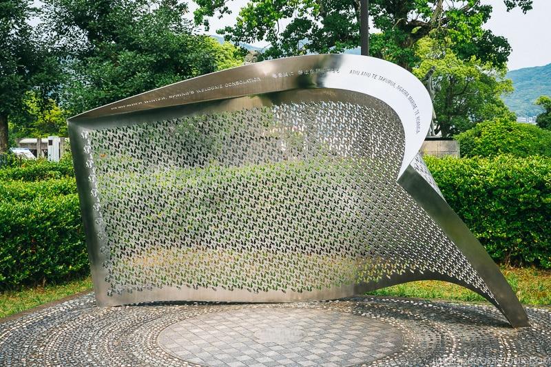 metal sculpture The Cloak of Peace