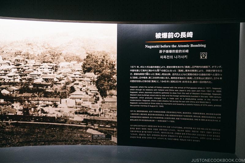 image of Nagasaki before atomic bombing