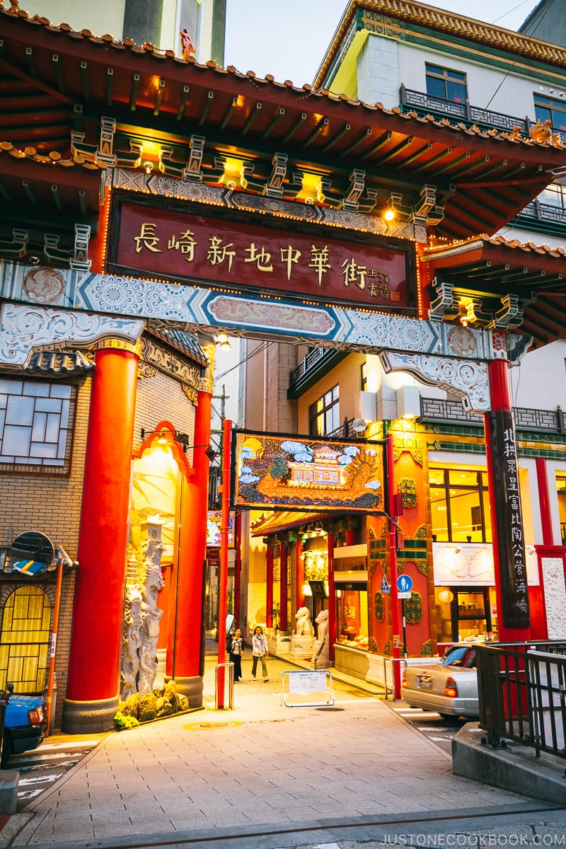 red gate for Nagasaki Chinatown