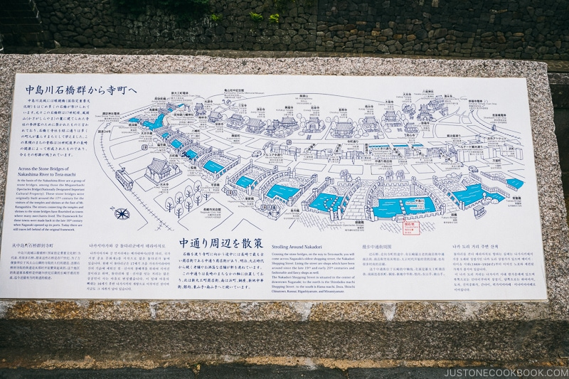 map of Nagasaki along the canal