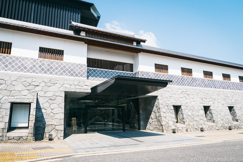 entrance gate to Nagasaki Museum of History and Culture