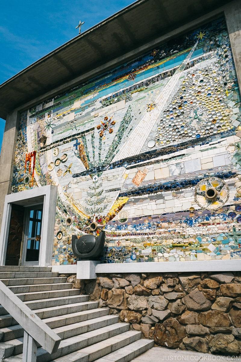 The Twenty-Six Martyrs Museum