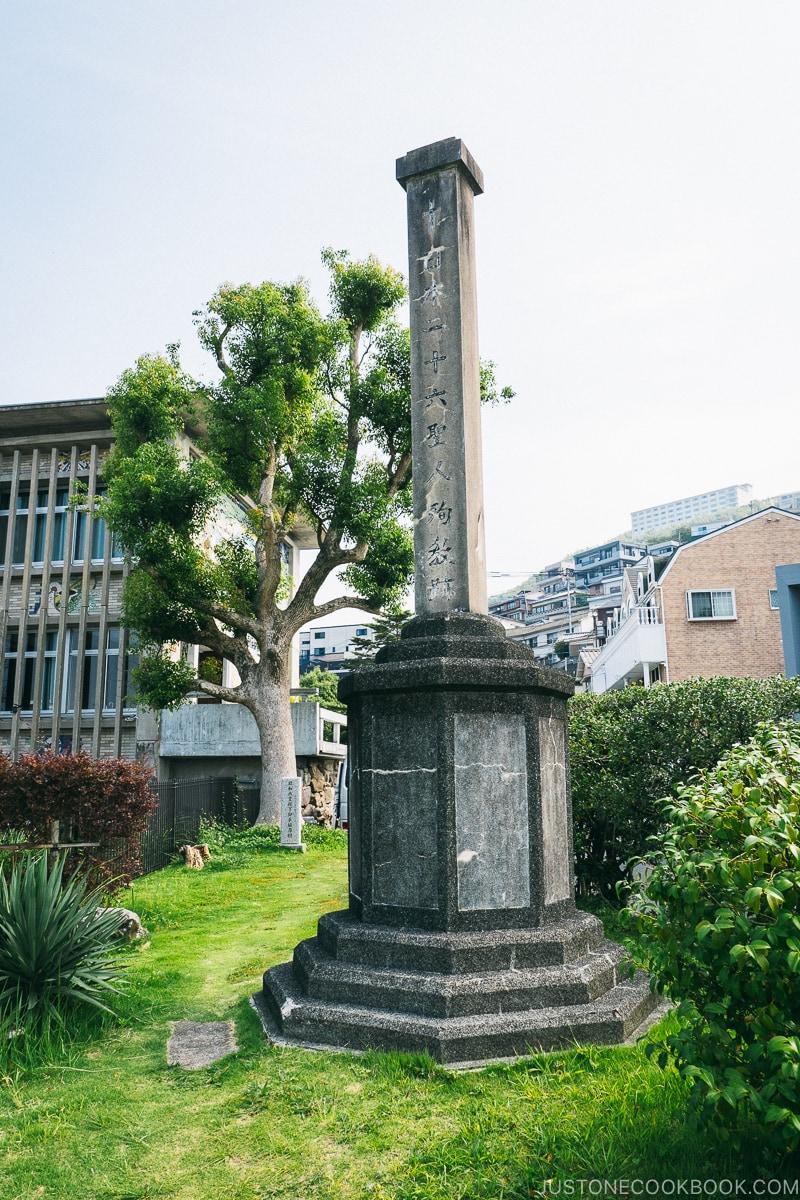 The Twenty-Six Martyrs Monument