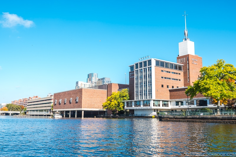 exterior of Museum of Science from Charles River