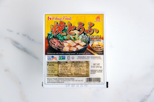 Yaki Tofu (Broiled Firm Tofu)