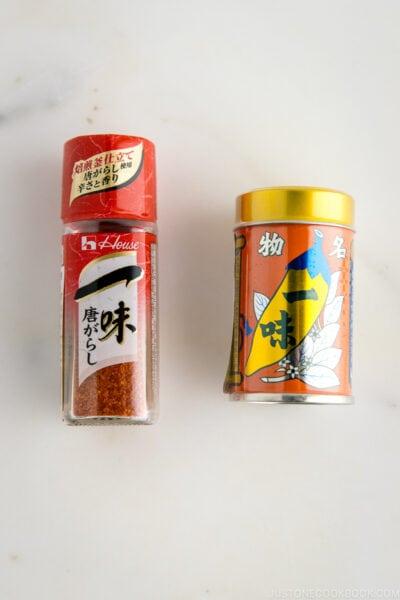 Ichimi Togarashi (Chili Pepper)