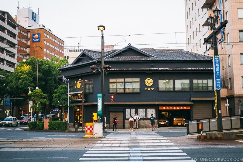 exterior of Bunmeido Main Store