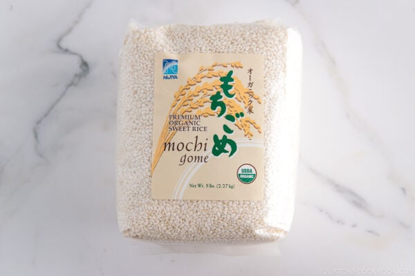 Sweet Rice (Mochi Gome)