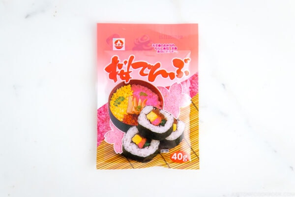Sakura Denbu