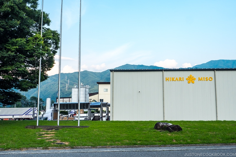 view of Hikari Miso Iijima Green Factory